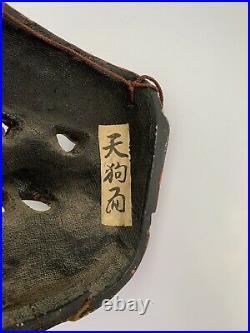 Vintage Antique Japanese Noh TENGU Lacquer Wood Mask
