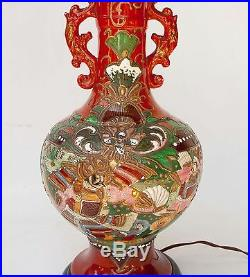Vintage Asian Japanese Hand Painted Satsuma Lamp Morriage Accents 30