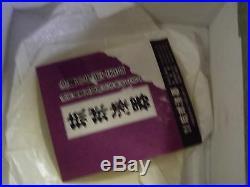 Vintage Bembo Ryukyu Lacquerware Okinawa Japan hibiscus plate set MIB