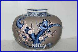 Vintage Chinese/japanese/asian Hand Painted Porcelain Vase-cherry Blossoms/birds