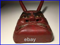 Vintage, DANCED, Japan/Japanese Wooden Ao-Oni Mask used in annual Setsubun