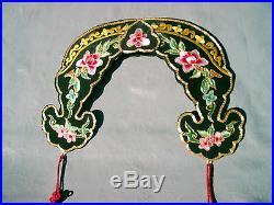 Vintage Decorative Japanese Asian Headdress Red Tassles Detailed Floral Design