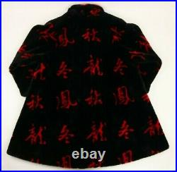 Vintage Giorgio Parnucci Womens Black Red Japanese Letters Faux Fur Coat Large