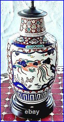 Vintage Gold Imari Lamp Large Jar Vase Shape Blue Red Green Floral Motif