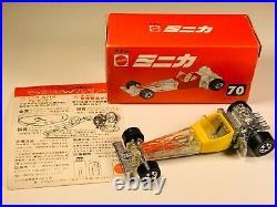 Vintage Hot Wheels Japanese Red Box Yellow Odd Rod Stellar Piece RARE
