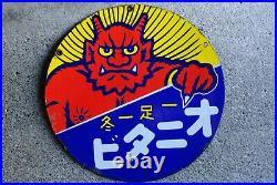 Vintage JAPANESE KANBAN ANTIQUE MID 1900S Red devil SIGNAGE