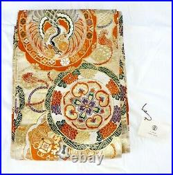 Vintage Japanese Brocade Silk Obi w. Crane Fan Turtle Plum & Floral Motifs (McM)