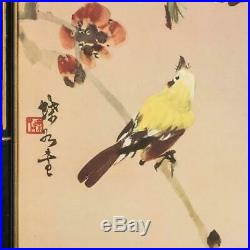 Vintage Japanese Canary Cherry Blossom Framed Art Print dq