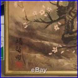 Vintage Japanese Cherry Blossom Framed Art Print Four Piece Set dq