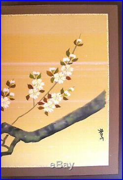 Vintage Japanese Cherry Blossom Silk Screen Hand Painted, 4 Panels, Appx 5x2