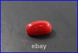 Vintage Japanese Dark Red Aka Coral Bead 10.6 mm x 6 mm x 4.4 mm