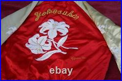 Vintage Japanese Embroidered Tiger Lilly Souvenir Satin Bomber Jacket Yokosuka