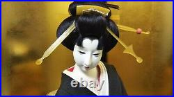 Vintage Japanese Geisha doll in Kimono 23 on wooden base Antiques 40-50years