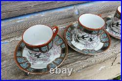 Vintage Japanese Kutani Satsuma Porcelain Swallow Bird Cherrys blossom cups sauc