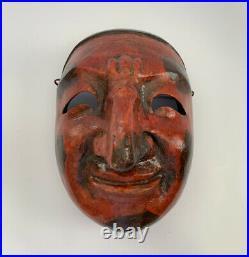 Vintage Japanese Noh TENGU Bagaku Lacquer Wood Mask