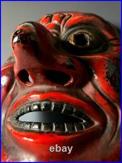 Vintage Japanese Noh theater mask Bugaku mask Taishoutoku Red, Dry lacquer