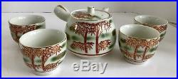 Vintage Japanese Red Bamboo with Gold Highlights Side Handle Tea Set