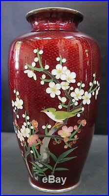Vintage Japanese Red Enamel Vases