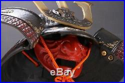 Vintage Japanese Samurai Helmet -Middle Size- with a red mask
