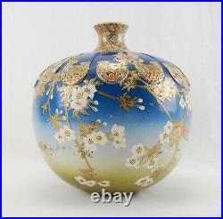 Vintage Japanese Satsuma Globular Vase Hand Painted Gold Cherry Blossom