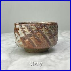 Vintage Japanese Shino Glazed Chawan and Footed Plate (Signed, ca. 1960)