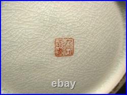 Vintage Japanese Signed Red Flower Vase Kabin Kutani Phoenix Original Box Tansu