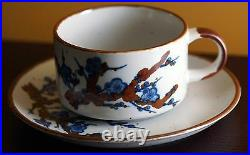 Vintage Japanese Speckled Stoneware Pottery Plum Cherry Blossom Cup Mugs Saucers