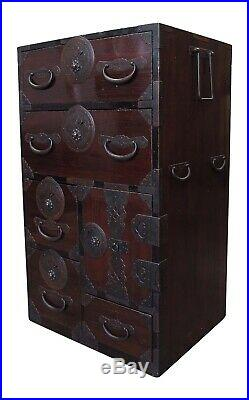 Vintage Japanese Tall Lacquer Ko Tansu Small Chest Furniture