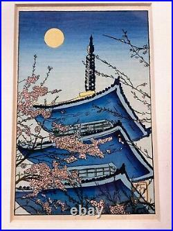 Vintage Japanese Woodblock Print Mystery Print Cherry Blossoms Gallery Label