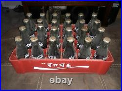 Vintage Japanese cocacola bottles VERY RARE