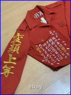 Vintage Japanese delinquent jacket Yankee Motorcycle gang wear Red Authentic F/S