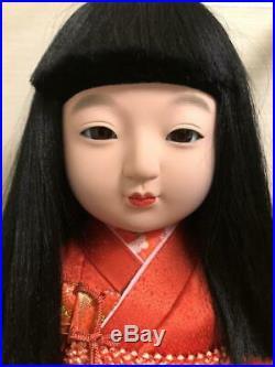 Vintage Japanese ichimatsu doll kimono 17 inch Red beautiful kimono japan m