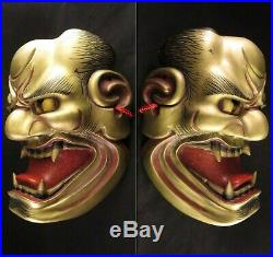 Vintage Japanese mask SHISHIGUCHI Noh Kabuki Demon Devil Wood Handcarved Signed