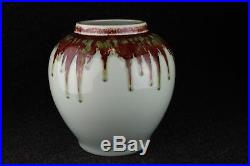 Vintage Japanese porcelain Heihan period vase, white painted with red and green