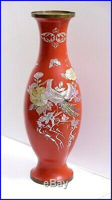 Vintage Korean Hand Inlaid Mother of Pearl on Red Metal 23 Vase Birds & Flowers