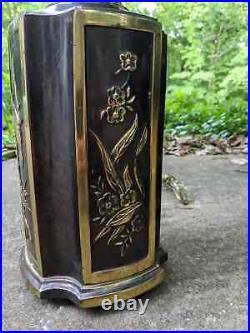 Vintage Mid Century Asian Japanese Cherry Blossom Retro Bird Table Lamps 1977