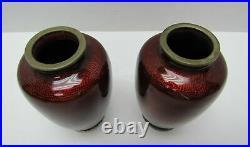 Vintage Pair Japanese Craftsman Pigeon Blood Red Ginbari Cloisonne Vase 5