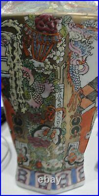Vintage Pair Of Rose Medallion Japanese Geisha Vases Red Block Stamp 14 Tall