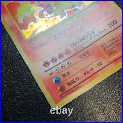 Vintage Pokemon Card Charizard / No. 006 Old Back Holo / Japanese