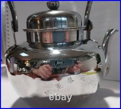 Vintage Pure Silver Japanese Kyusu Kettle Teapot Ginbin Cherry Blossom Design