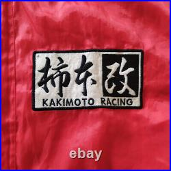 Vintage Racing X Kakimoto Japanese Racing Honda TRD Nismo Jacket Size XL
