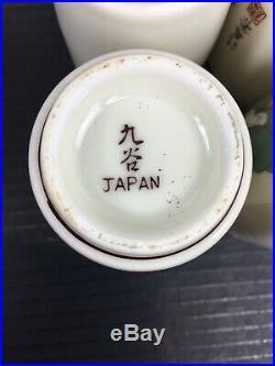 Vintage Set Of 6 Kutani Yaki Ware Tea Cups Shusho Kitsu Shukaido Red Seal Japan
