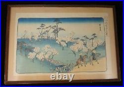 Vintage Utagawa Hiroshige Cherry Blossom Viewing at Asuka Hill. 14 5/8 x 9 5/8