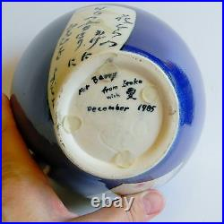 Vntg Japanese Ceramic Vase Art Deco Cobalt Blue Cherry Blossoms Scrolls Writing