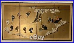 Vtg. Japanese Byobu Hand Painted 4 Panel Cherry Festival Folding Screen 36 X 66