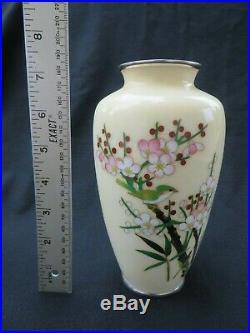 Vtg Japanese Ivory Color Cloisonne Vase-Cherry Blossom, Bamboo & Green Bird 7H