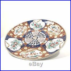 Vtg Japanese Porcelain Gold Imari Handpainted Red Blue Charger DishPlate 14 5/8