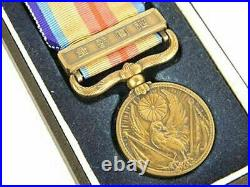 WW2 Japanese China Incident War Medal & Red Cross Medal With Box Set Of 2 Vintag