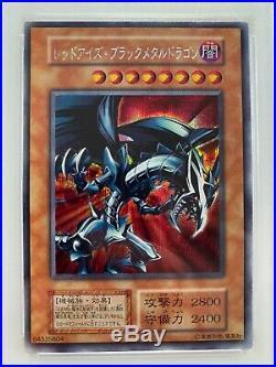 YuGiOh PSA 8 NM-MT 1999 Secret Rare Red Eyes Black Metal Dragon Vintage Promo